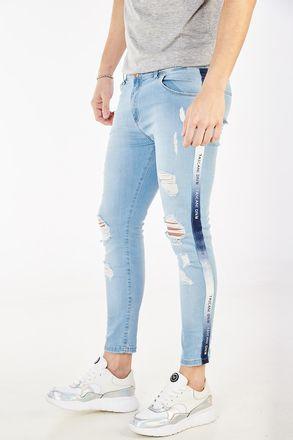 Jeans-Skinny-Targaryen-Celeste